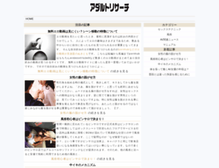 noorportal.net screenshot