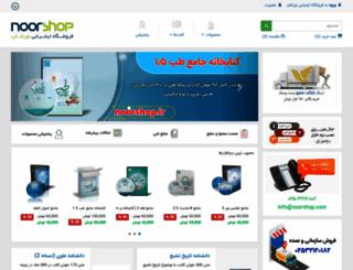 noorshop.ir screenshot