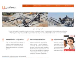noorulquranintl.org screenshot
