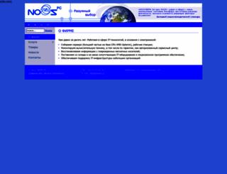noospc.ru screenshot