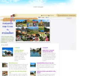 nootalon.com screenshot