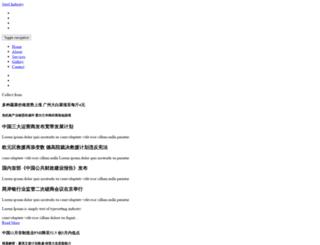 nootrabiolabs.com screenshot
