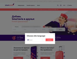 nordavia.ru screenshot