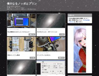 norikyu.blogspot.jp screenshot
