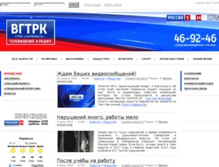 norilsk-tv.ru screenshot