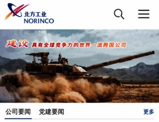 norinco.com screenshot