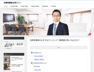 norio-de.com screenshot