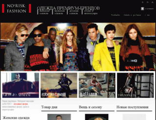 noriskfashion.ru screenshot
