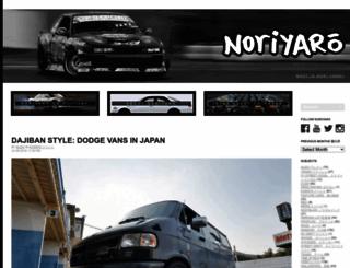 noriyaro.com screenshot