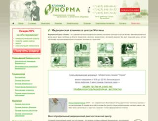 norma-med.ru screenshot