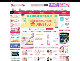 nortel.shopping99.com screenshot