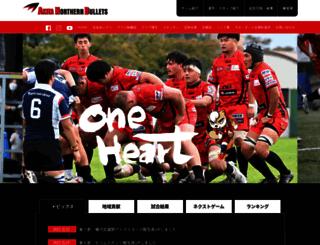 northern-bullets.com screenshot