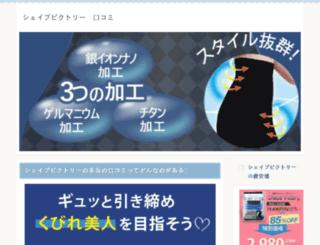 northern-music-circuit2015.jp screenshot