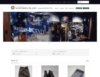 northernisland.jp screenshot