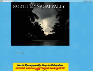 northmynagappally.blogspot.com screenshot