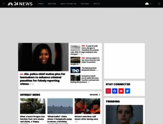 northwestohio.com screenshot