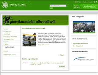 norvol.hi.is screenshot
