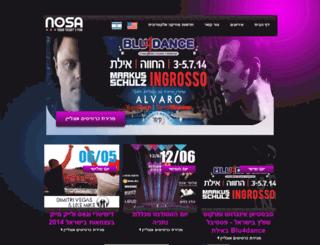 nosa.co.il screenshot