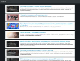 nosferatu.ru screenshot