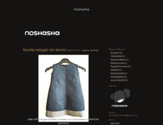 noshasha.wordpress.com screenshot