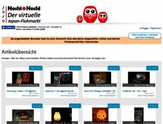 noshinoshi.com screenshot