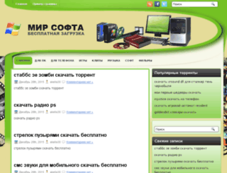 noskov-mos.ru screenshot