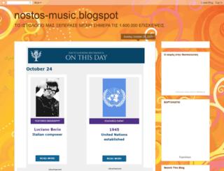 nostos-music.blogspot.com screenshot