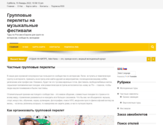 notall.ru screenshot