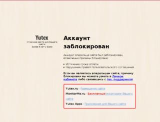 notebook.rusoul.ru screenshot