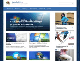 notebookbe.ru screenshot
