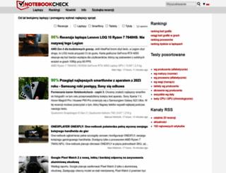 notebookcheck.pl screenshot