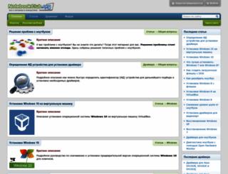 notebookclub.org screenshot