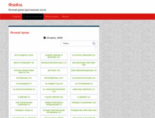 notes.fleita.com screenshot