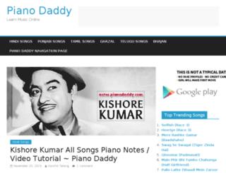 notes.pianodaddy.com screenshot