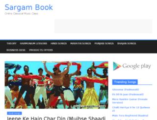 Lbsnaa Sargam at top accessify com