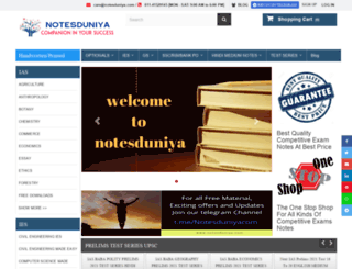 notesduniya.com screenshot
