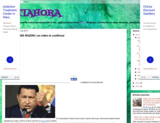 notiahora1.blogspot.com.ar screenshot