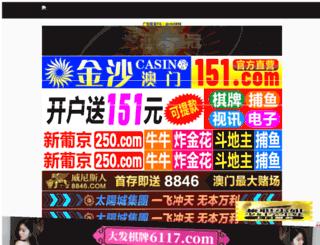 noticialo.com screenshot