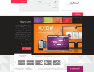 notionplex.com screenshot