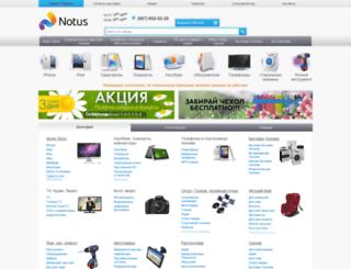 notus.com.ua screenshot