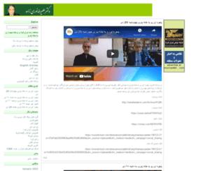 nourizadeh.com screenshot