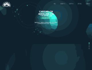 nous.baoxiu.com screenshot