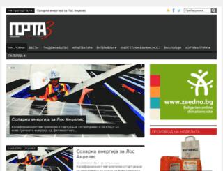 nov.porta3.com.mk screenshot