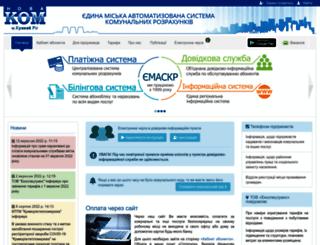 novakom.com.ua screenshot