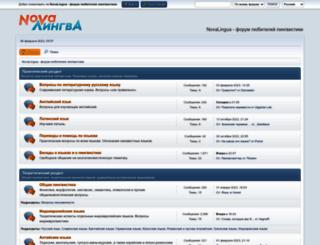novalingua.net screenshot