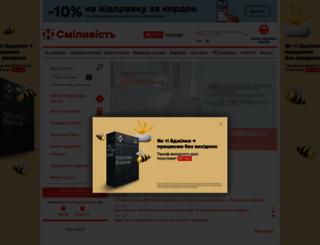 novaposhta.ua screenshot