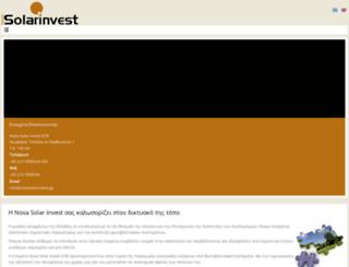 novasolarinvest.gr screenshot
