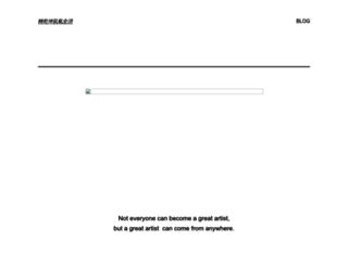 novatec.com.tw screenshot