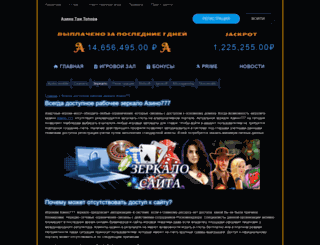 novator-grp.ru screenshot