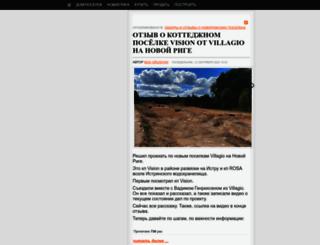 novayriga.info screenshot